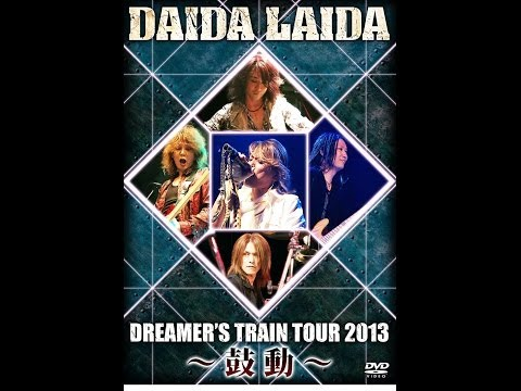 DAIDA LAIDA LIVE DVD promotion movie (Dec. 2013)