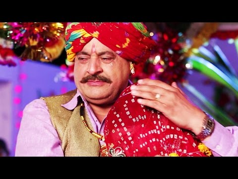 Mayad Thari Chidakali Radha - Title Song Promo | Full HD | Upcoming Rajasthani Movie