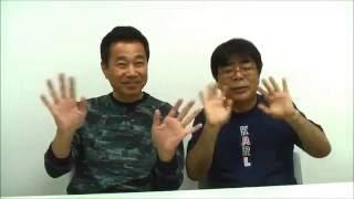 劇団スーパー・エキセントリック・シアター 第54回本公演 ミュージカル...