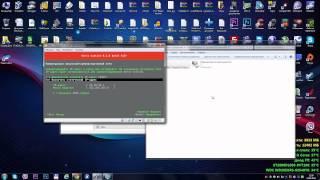 Установка и настройка Kerio control на vbox