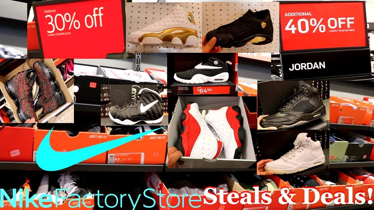 85th and cottage grove nike store