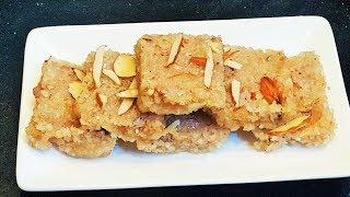 नारळाच्या वड्या | How To Make Narali Vadi | Coconut Burfi Recipe | MadhurasRecipe