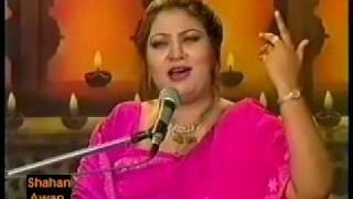 Dushman Mare Te Khushi Na Kariye {Saif-ul-Malook} - Saima Jehan