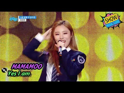 Download Mp3 [HOT] MAMAMOO - Yes I am, 마마무 - 나로 말할 것 같으면 Music core 20170715