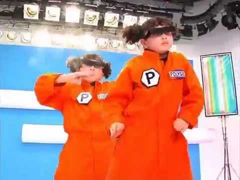 POLYSICS - Electric Surfin' Go Go -