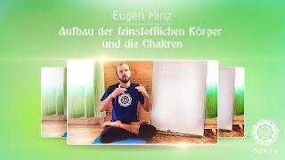 Aufbau der feinstofflichen Körper und die Chakren - Eugen Minz (Aura 2016)