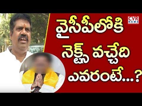 Face 2 Face With Avanthi Srinivas & Revels SHOCKING Facts About TDP Party l CVR NEWS