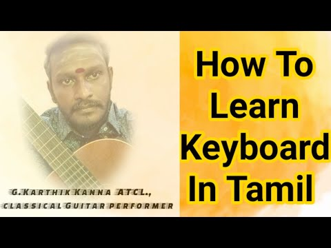 How to learn keyboard in Tamil lesson 2