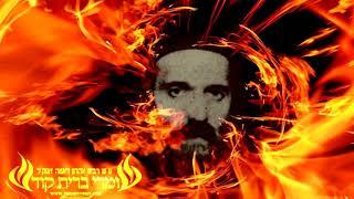 הרב יעקב בן חנן - סיפור אמיתי בגד באשתו ונפטר ללא תשובה!