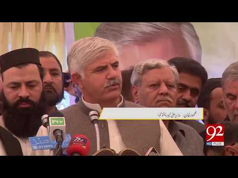 CM Mehmood Khan takes notice of Afzal Kohistani's killing | 7 March 2019 | 92NewsHD