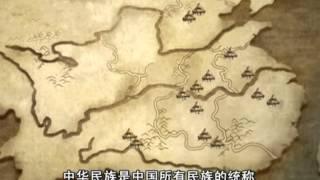 Hello China - Ethnic Groups