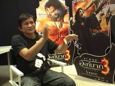 องค์บาก Ongbak 3 interview