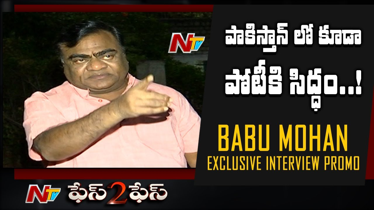 Download BJP Leader Babu Mohan Exclusive Interview   face 2 face   Ntv