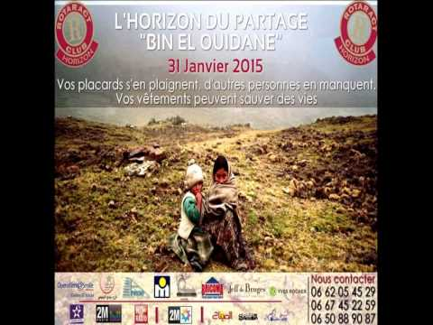 L'Horizon du partage - Hello Maroc (Rabat Chaîne Inter)