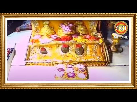 Live - Aarti Mata Vaishno Devi ji - 05-10-2020 from YouTube · Duration:  1 hour 30 minutes 27 seconds