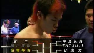 20100327 K-1 World Max 2010 日本代表決定淘汰賽 2 長島☆自演乙☆雄一郎 vs 名城裕司