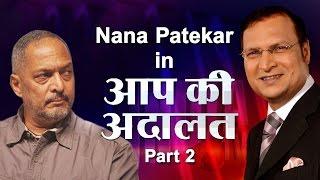 Aap Ki Adalat - Nana Patekar, Part 2