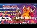 Ghughra Gham Ke (Pamela Jain) Garba india's Hit Popular song 2018