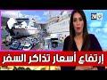 الجالية المغربية تطلق حملة