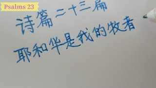 [ASMR Chinese handwriting]Rela…