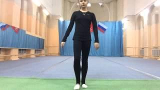 Передача : шаги к успеху ))) Разминка стоп перед прыжками 2 )