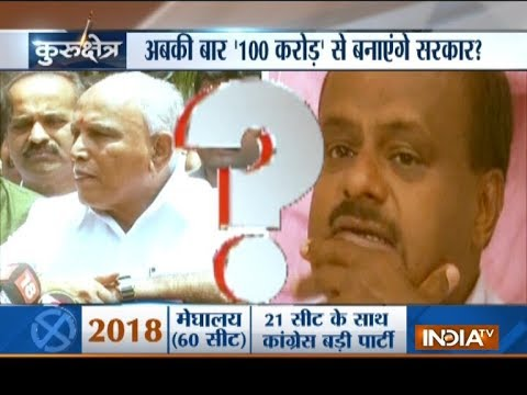 Karnataka Government Formation: Yeddyurappa or Kumaraswamy - who will be CM?