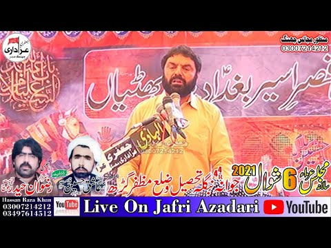 Download Zakir Najam UL Hassan Notak Majlis 6 Shawal 2021 Jalsa Zakir Rizwan Qayamat