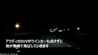 石橋和歩容疑者予備軍 石橋和歩 検索動画 13