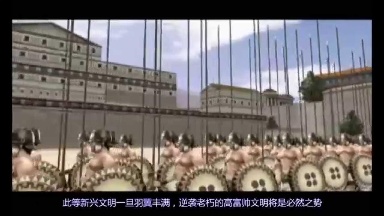 【军武次位面】第一季 第05期:屌丝的史诗