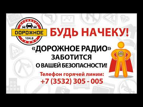 Выпуск 25-2019. Последствия неуплаты налогов ЧАСТЬ 2