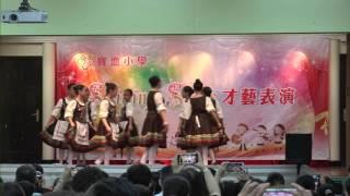 Shining Stars 才藝表演日 (寶血小學)