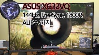 Video ASUS XG32VQ 144Hz 에이수스 신형 모니터로 배틀그라운드를 download MP3, 3GP, MP4, WEBM, AVI, FLV Oktober 2018