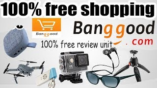 FREE products buy now || How to Get Review Units from Banggood.com  100% work || Tik Tok technical