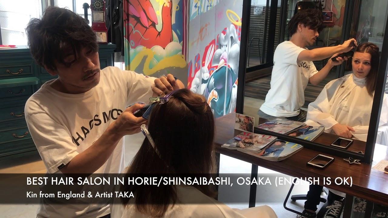 Hair Salon In Osaka Top Stylist In Japan English Is Okay Youtube