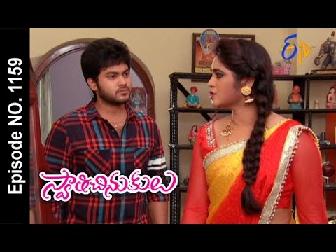 Swathi Chinukulu  22nd May 2017  Full Episode No 1159  ETV Telugu