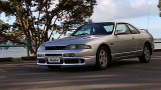 1995 Nissan SKYLINE GTS URBAN RUNNER S