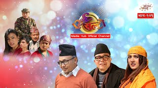 Ulto Sulto || Episode-101 || Feb-12-2020 || Comedy Video || By Media Hub Official Channel