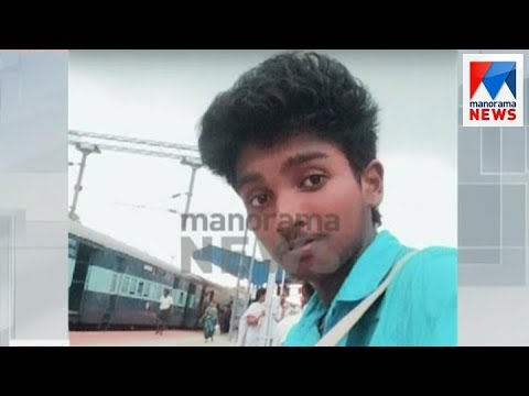 Lonely nights at cemeteries, seashores; Blue Whale suicide triggers panic  | Manorama News