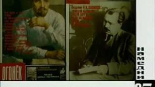 Намедни - 1987