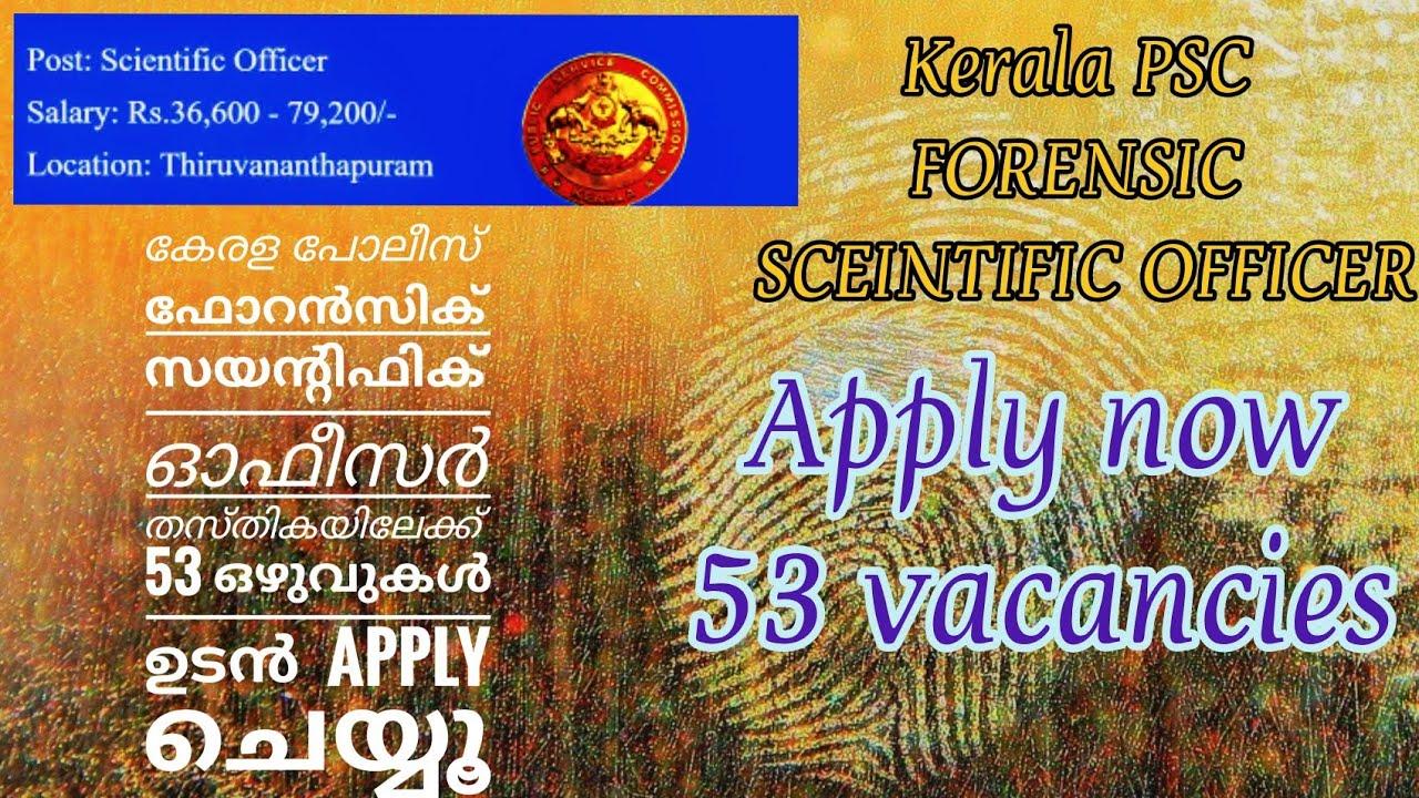 Kerala Jobs Job Notification Forensic സയന റ ഫ ക ഓഫ സർ തസ ത കയ ല ക ക 53 ഒഴ വ കൾ ഉടൻ Apply ച യ യ Youtube