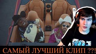 БРАТИШКИН СМОТРИТ Lil Nas X - Old Town Road реакция\самый лучший клип ??!
