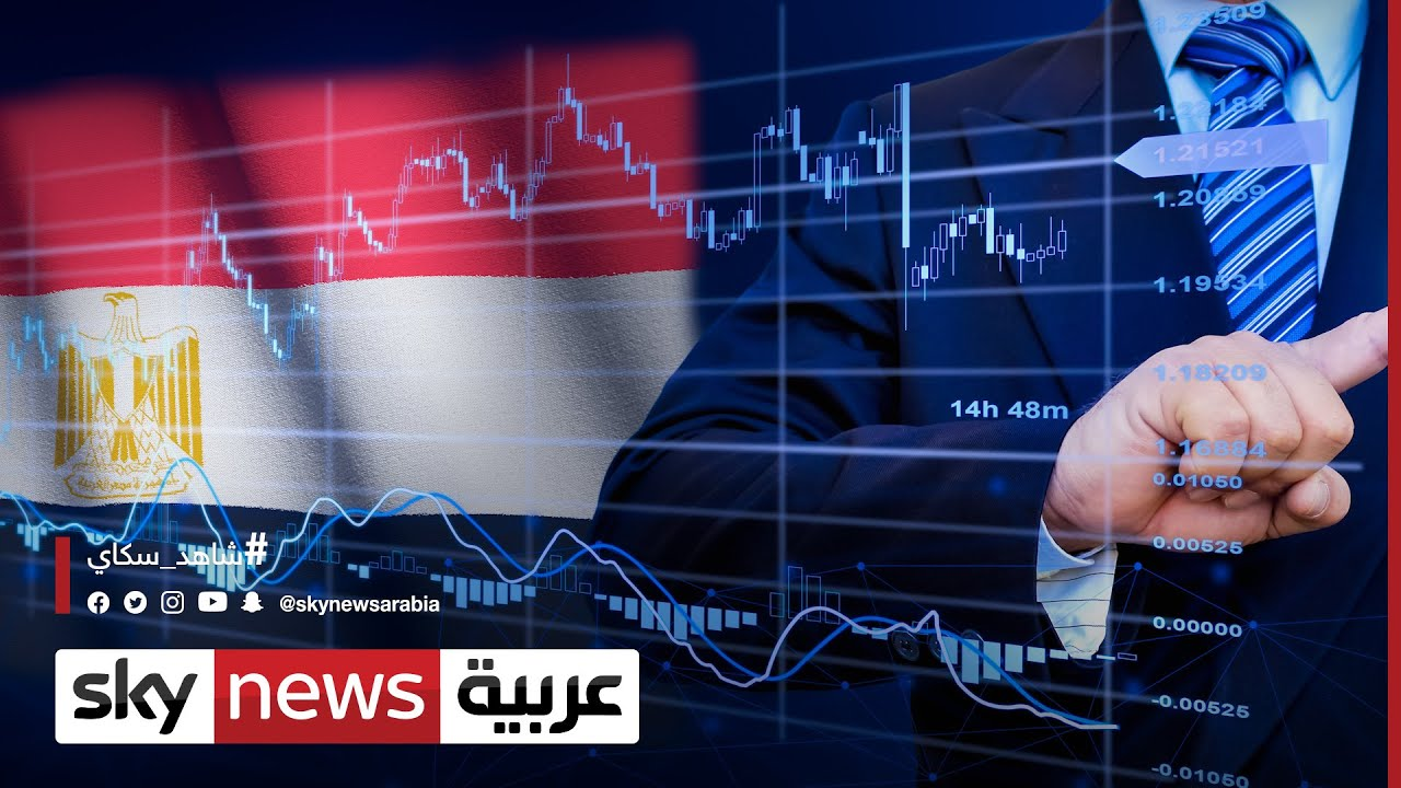 وزير قطاع الأعمال المصري: جاهزون لإدراج 3 شركات حكومية بالبورصة المصرية قبل نهاية 2021  - 23:58-2021 / 4 / 6