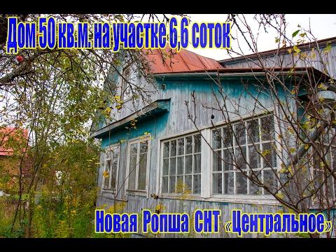 Попельнянский район — Купить дом, продажа дач