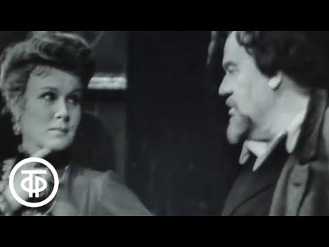 М.Горький. Мещане. Серия 3. МХАТ (1965)