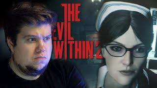 ГОРОД МОНСТРОВ - The Evil Within 2 #3