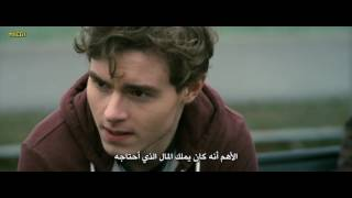 Hacker full movie 2017 film complet 2017 arab