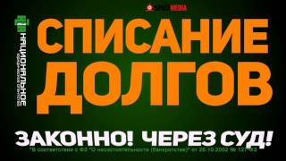 Национальное юридическое агентство Брянск(Юридическая компания., 2017-01-13T11:49:41.000Z)