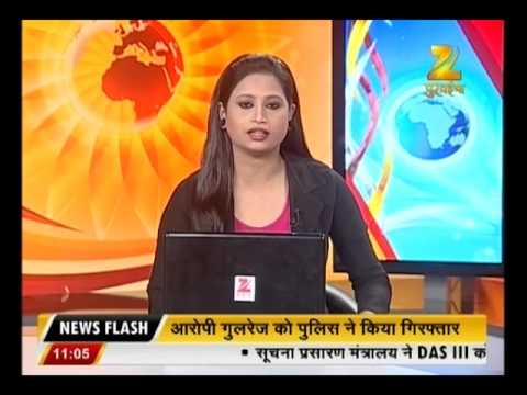 Rape of a girl by group of people in Deoghar : News Story @ 11