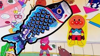 シール遊び こどものひ たのしいな❤アンパンマンおもちゃアニメ ベビーブック animation anpanman toy thumbnail