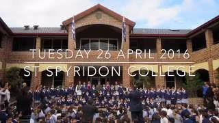 Evzones Visit St Spyridon College
